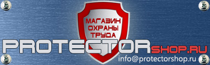 магазин охраны труда Протекторшоп в Ростове-на-Дону